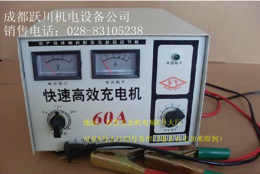 s11高压变压器,铅酸蓄电池,免维护蓄电池,蓄电池充电机,高低压变压器