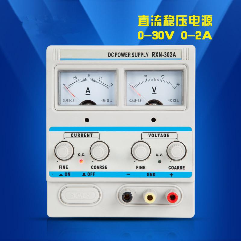 雅安市厂家批发线性直流可调电源0-30v