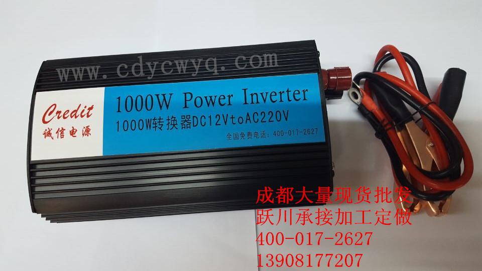 12v转1000w逆变器