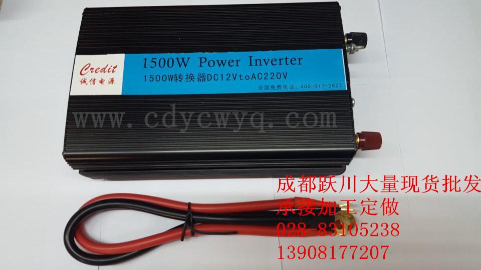 更多 车载逆变器      稳压器,(sbw/dbw/sjw)大功率补偿式稳压器,(svc