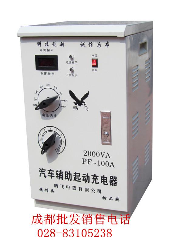 公司主要经营产品: 稳压器、(SBW/DBW/SJW)大功率补偿式稳压器、(SVC/TND/TNS)全自动交流稳压器、(JJW、JSW)精密净化抗干扰稳压器、CWY参数稳压器、WYJ直流可调稳压器、(TDGC/SGC)调压器、UPS应急电源、EPS消防应急电源、高压变电器、JMB低压照明变压器、JBK机床控制变压器、免维护蓄电池、铅酸蓄电池、电瓶充电器、机车专用大功率充电器、逆变器(停电宝)、直流屏电源、监控器电源、变频器、直流电机调速器、开关电源、变频电源、电镀电源、全自动水位控制器、金属刻字机、电子灭