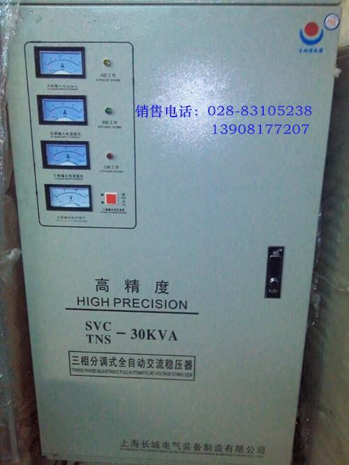 仪器仪表 电子元器件 电源 >跃川现货供应svc(tnd)系列单相高精度稳压
