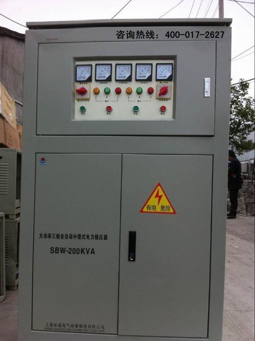 铅酸蓄电池,电瓶充电器,机车专用大功率充电器,逆变器(停电宝),直流屏